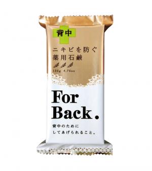 Xà phòng trị mụn lưng For Back Nhật Bản