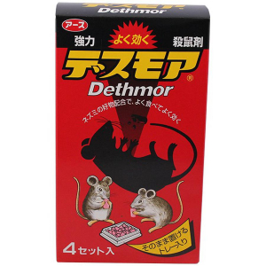 Thuốc viên diệt chuột Dethmor Nhật Bản