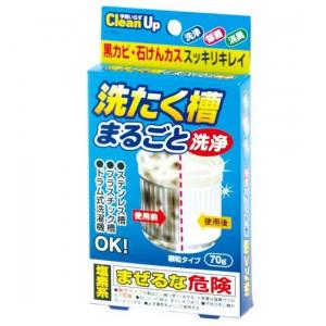 Bột tẩy vệ sinh lồng máy giặt Nhật Bản 70g