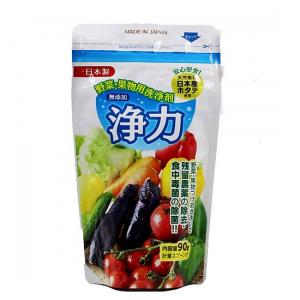 Bột rửa rau củ quả từ vỏ sò Jyoriko