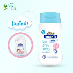Sữa Dưỡng Da Kodomo Dust Free Lotion Powder (180ml)