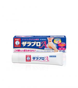Kem trị viêm nan lông Rohto Nhật Bản 35g