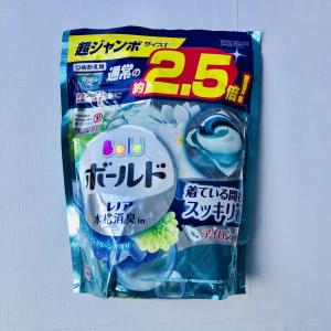 Viên giặt xả Bold Nhật Bản 44 viên