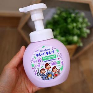Bọt rửa tay Kirei Kirei hương Lavender 250ml